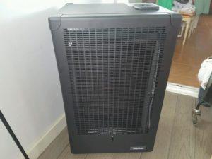 Calefacció Butà